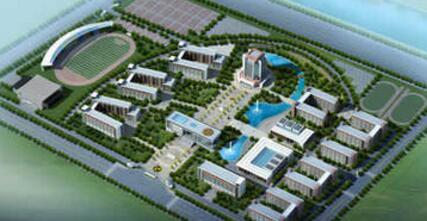 河南信阳市息县职业教育园区项目
