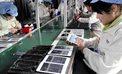 河南信阳高新区智能手机产业基地项目