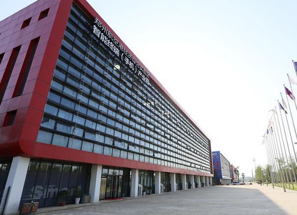 河南省郑州市航空港实验区智能终端(手机)产业园项目