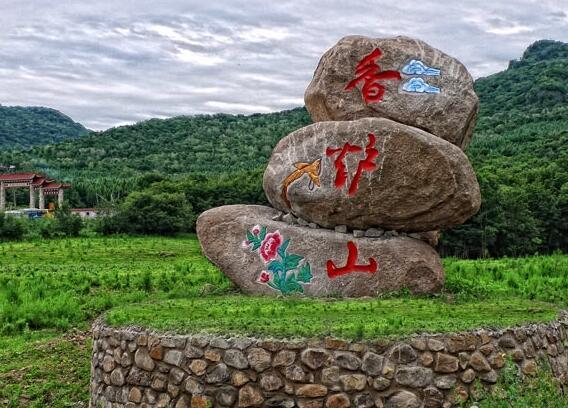 陕西省商洛市镇安县香炉山公园项目